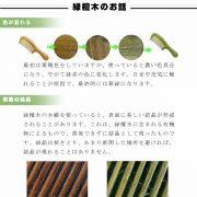 Orienex 高級木製櫛 ヘアブラシ ヘアコーム 静電気防止 頭皮マッサージ 天然緑檀 (並歯) 5