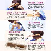 Orienex 高級木製櫛 ヘアブラシ ヘアコーム 静電気防止 頭皮マッサージ 天然緑檀 (並歯) 6
