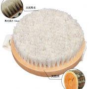 Orienex ボディブラシ 豚毛 ハンドメイド マッサージ ソフト 洗体 ボディケア バスグッズ 天然素材 父の日 8
